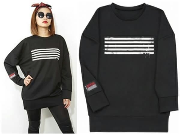 Top 5 shop bán áo sweater đẹp nhất tại TP.HCM